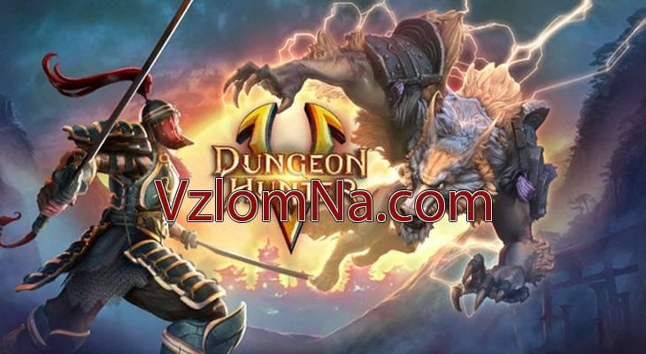 Dungeon Hunter 5 Коды и Читы Драгоценные камни