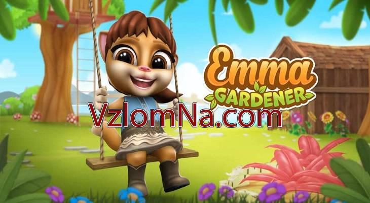 Emma the Gardener Коды и Читы Монеты и Дрвгоценные ками