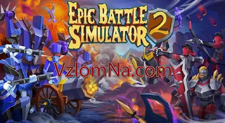 Epic Battle Simulator 2 Коды и Читы Драгоценные камни