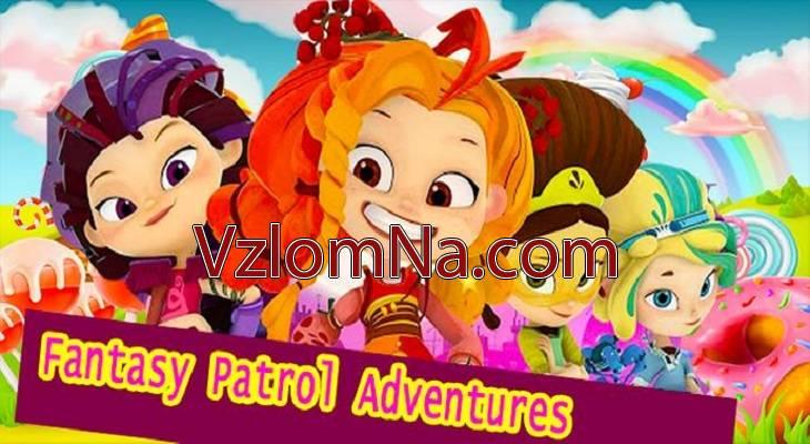 Fairy Patrol Коды и Читы Монеты