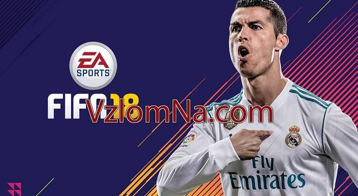 FIFA 18 Коды и Читы Монеты и Очки