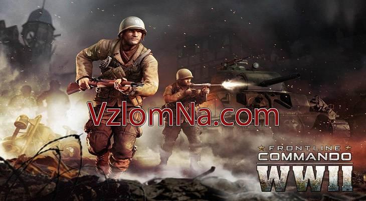 Frontline Commando WW2 Коды и Читы Золото и Деньги