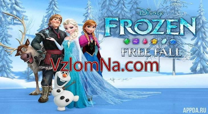 Frozen Free Fall Коды и Читы Драгоценные камни