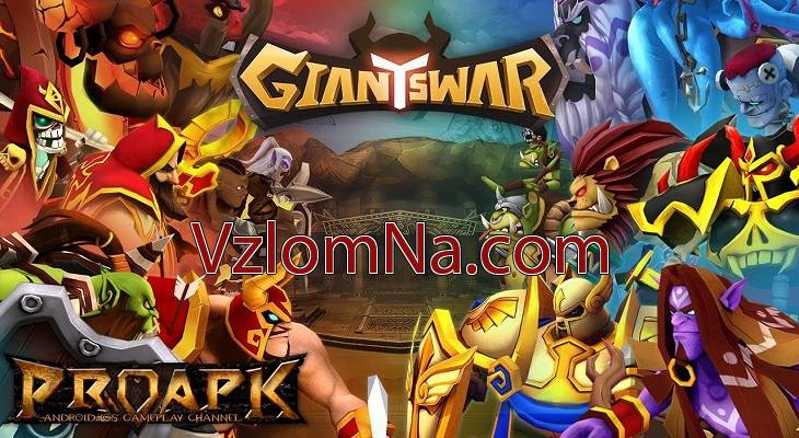 Giants War Коды и Читы Кристаллы и Звезды