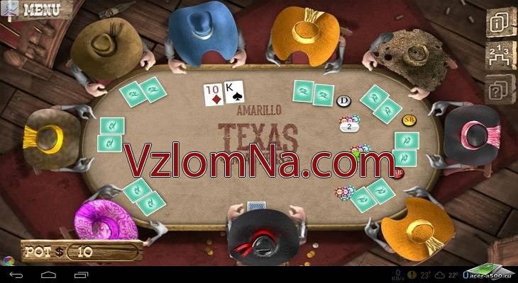 Governor of Poker 2 Коды и Читы Деньги