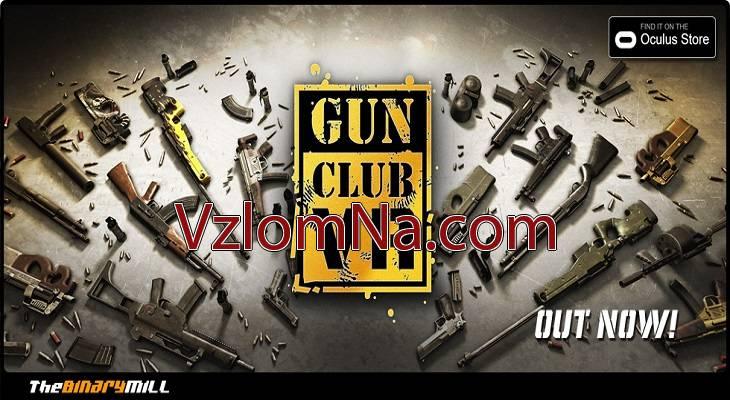 Gun Club 2 Коды и Читы Деньги и Придметы