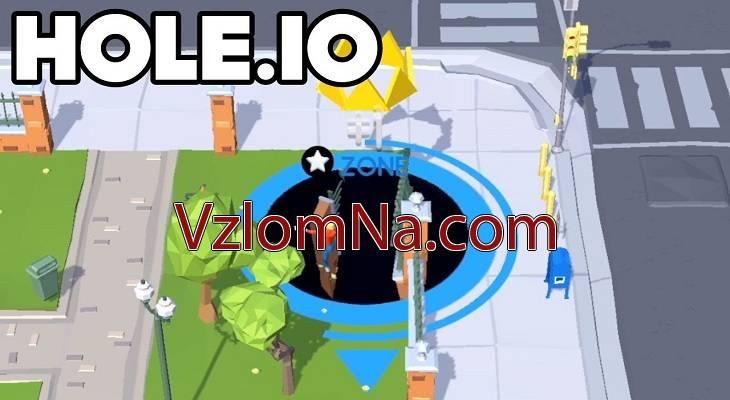 Hole. io Коды и Читы Кристаллы