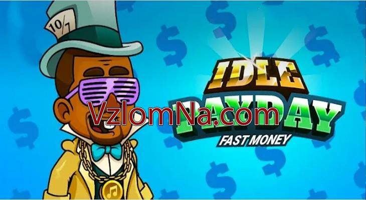 Idle Payday Fast Money Коды и Читы Деньги