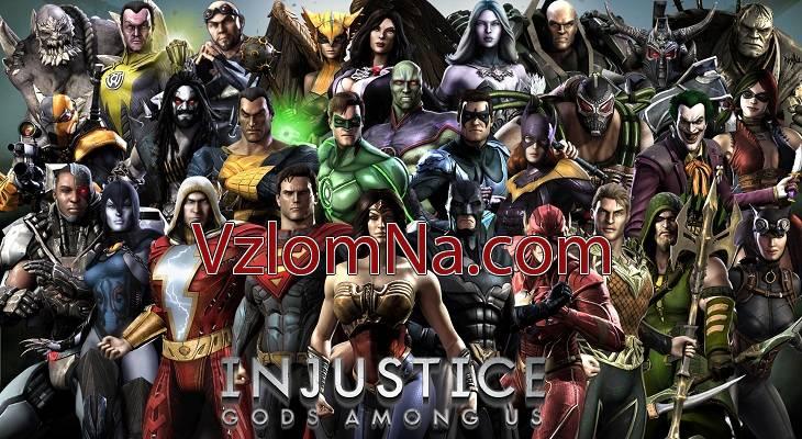 Injustice: Gods Among Us Коды и Читы Деньги