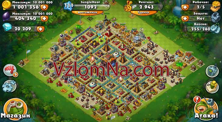 Jungle Heat: War of Clans Коды и Читы Золото, Драгоценные камни, Масло и Бриллианты