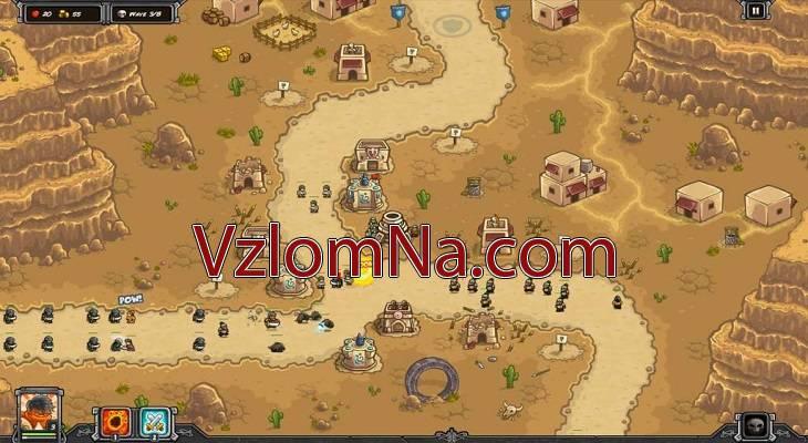 Kingdom Rush Frontiers Коды и Читы Драгоценные камни