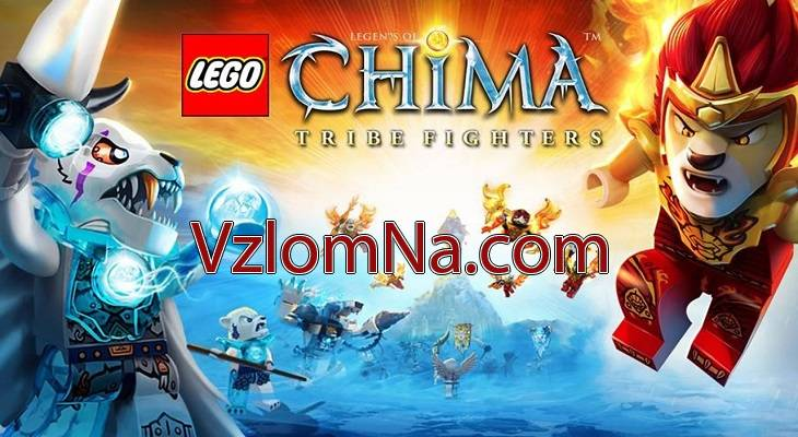 LEGO Chima: Tribe Fighters Коды и Читы Оружие, Деньги и Энергия