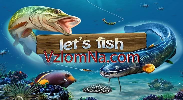 Let's Fish Коды и Читы Монеты и Опыт