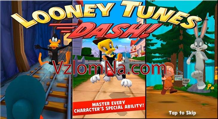 Looney Tunes Dash Коды и Читы Монеты