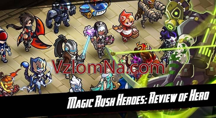 Magic Rush: Heroes Коды и Читы Золото