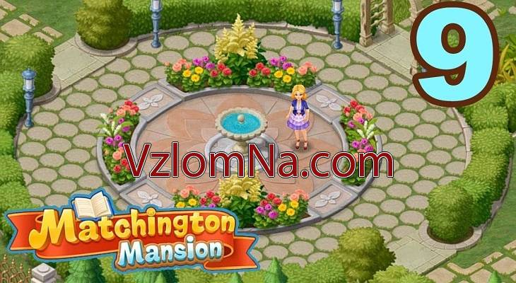 Matchington Mansion Коды и Читы Звезды и Деньги