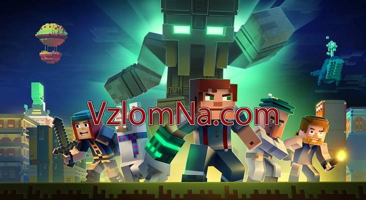 Minecraft: Story Mode Коды и Читы Деньги
