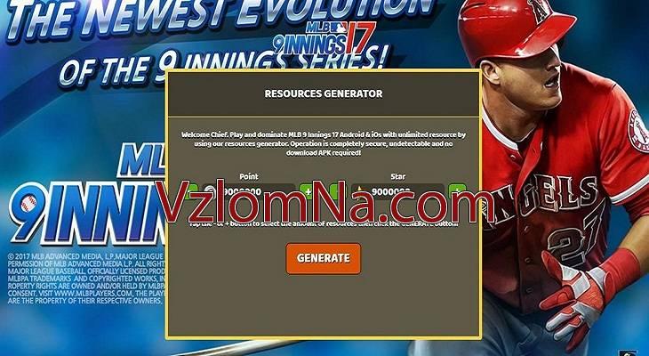 MLB 9 Innings 17 Коды и Читы Очки