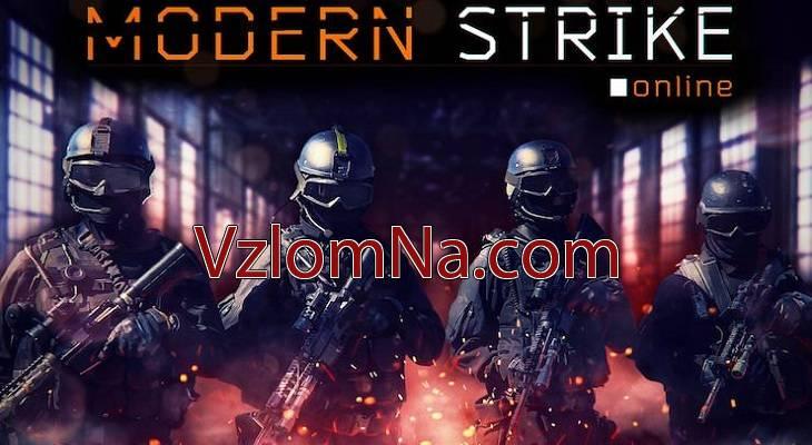 Modern Strike Online Коды и Читы Золото и Деньги