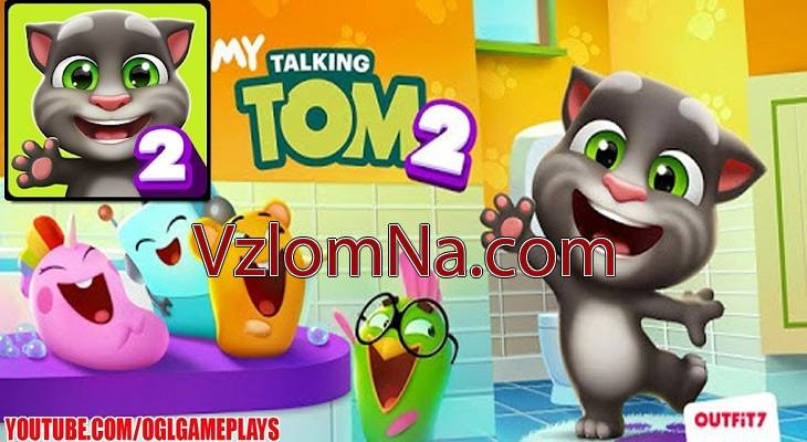 My Talking Tom 2 Коды и Читы Монеты