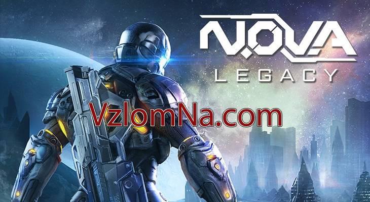 NOVA Legacy Коды и Читы Деньги и Монеты