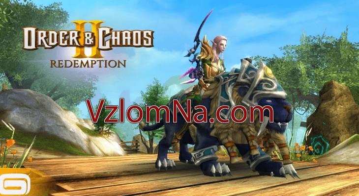 Order & Chaos 2: Atonement Коды и Читы Оружие