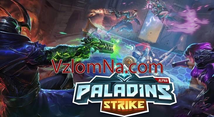 Paladins Strike Коды и Читы Кристаллы