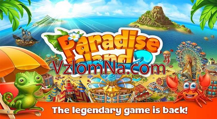 Paradise Island 2 Коды и Читы Монеты, Энергия и Драгоценные камни