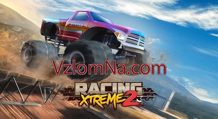 Racing Xtreme 2 Коды и Читы Энергия и Топливо
