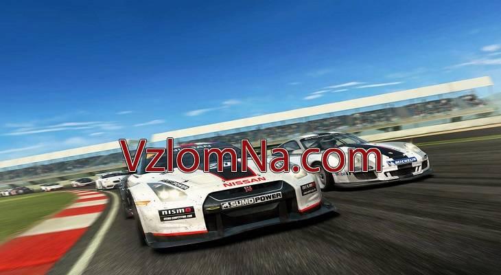 Real Racing 3 Коды и Читы Золото