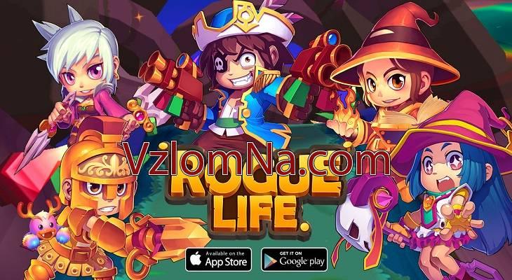 Rogue Life Коды и Читы Монеты