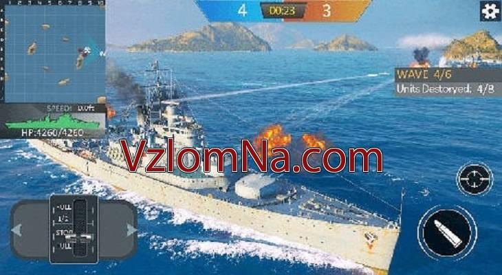 Sea battle Коды и Читы Деньги