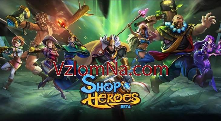 Shop Heroes Коды и Читы Монеты и Кристаллы