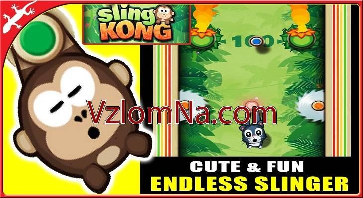 Sling Kong Коды и Читы Деньги