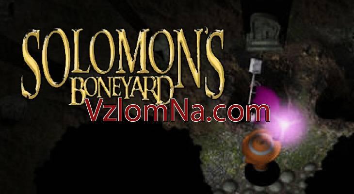 Solomon's Boneyard Коды и Читы Энергия