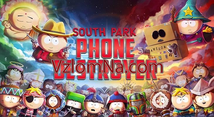 South Park: Phone Destroyer Коды и Читы Деньги