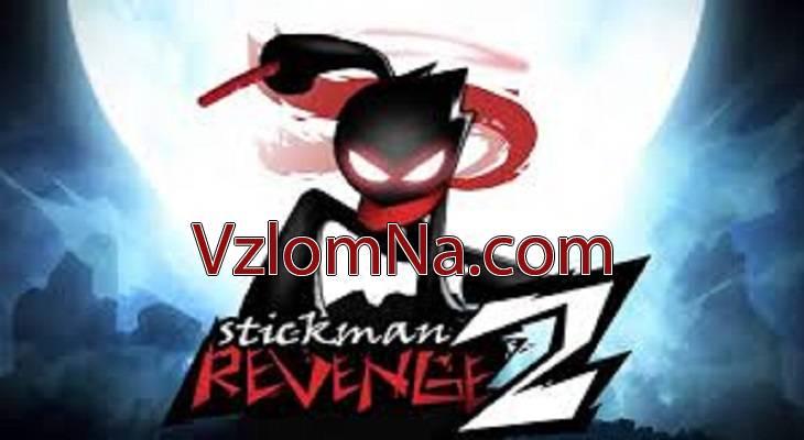 Stickman Revenge 2 Коды и Читы Монеты