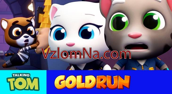 Talking Tom: Gold Run Коды и Читы Монеты