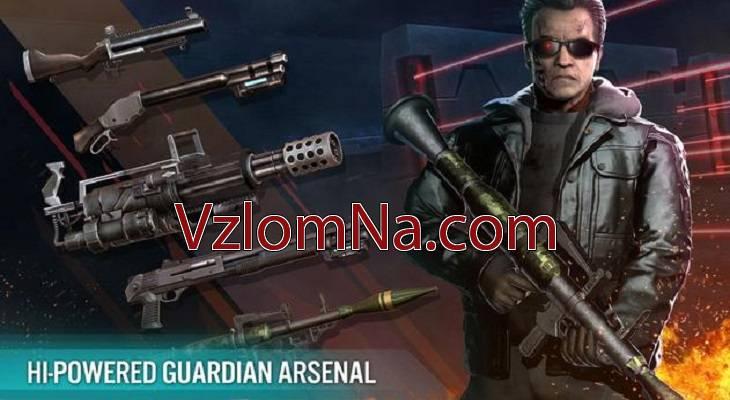 Terminator Genisys: Guardian Коды и Читы Золото, Оружие и Сила