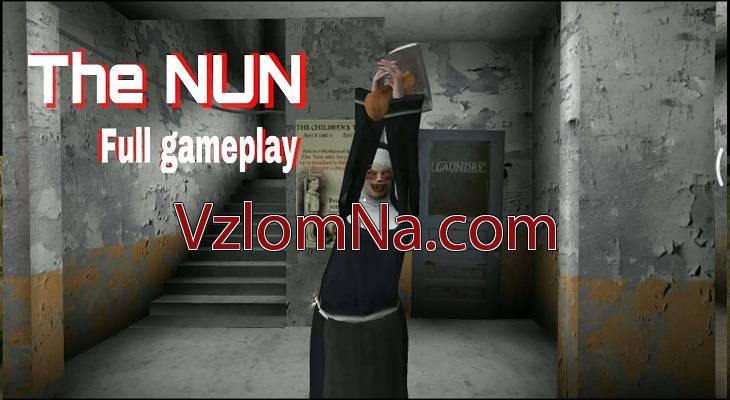 The Nun Коды и Читы Деньги