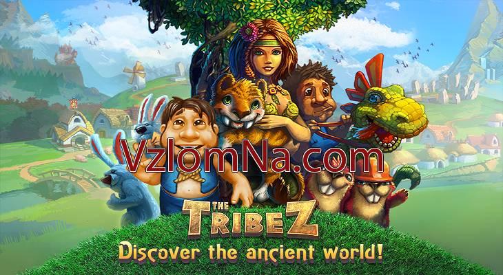 The Tribez Коды и Читы Драгоценные  камни