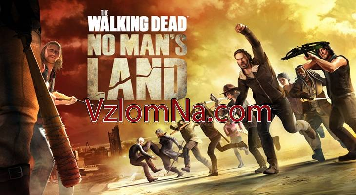 The Walking Dead: No Man's Land Коды и Читы Оружие