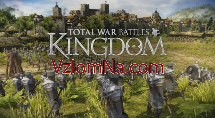 Total War Battles: KINGDOM Коды и Читы Золото