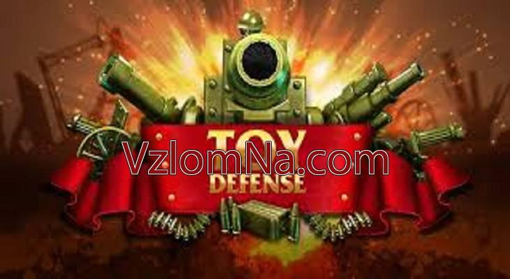 Toy Defense Коды и Читы Деньги и Жизни