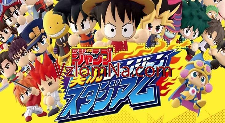 Weekly Shonen Jump: Jikkyou Janjan Stadium Коды и Читы Золото и Драгоценные камни