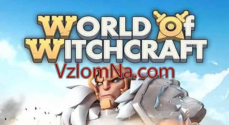 World of Witchcraft Коды и Читы Золото и Драгоценные камни