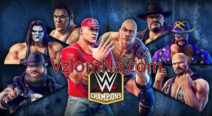 WWE Champions Коды и Читы Деньги и Очки