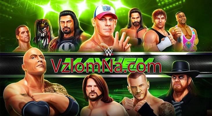 WWE Mayhem Коды и Читы Деньги и Золото