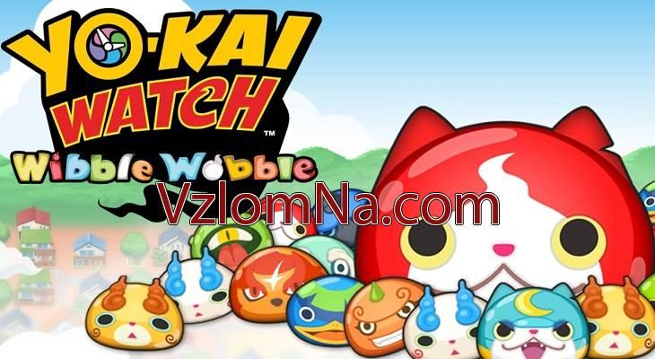 YO-KAI WATCH Wibble Wobble Коды и Читы Деньги