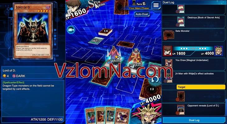 Yu-Gi-Oh! Duel Links Коды и Читы Очки